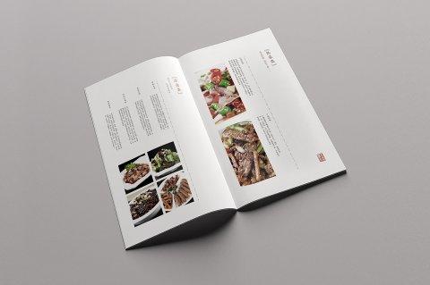 菜谱广告印刷效果图