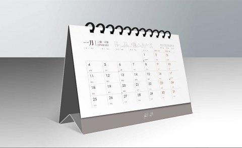 台历挂历乐动体育投注app—四