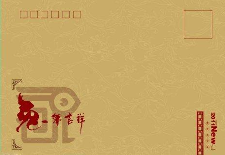 信封信纸乐动体育投注app—五