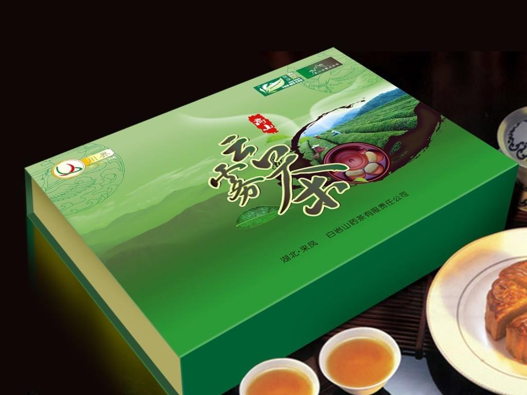 茶具陶瓷包装盒