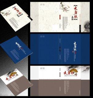 北京标签数码印刷对从业人员的要求