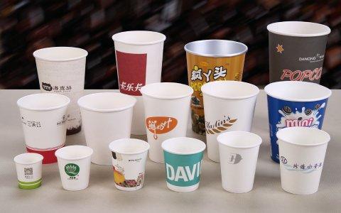 广告印刷—纸杯设计