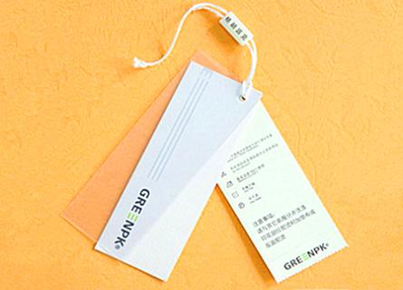 服装吊牌vwin官方网站一
