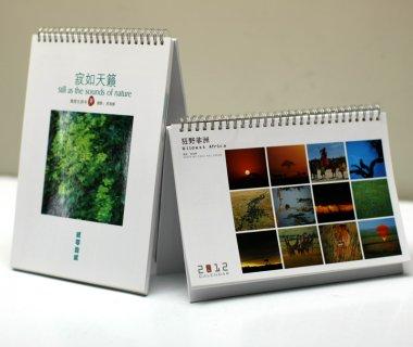 台历挂历vwin官方网站