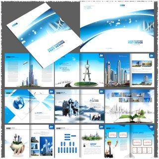 产品彩页vwin官方网站