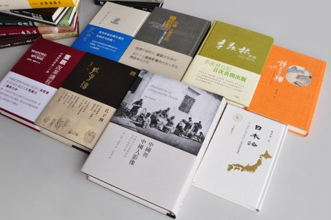 书刊杂志vwin官方网站