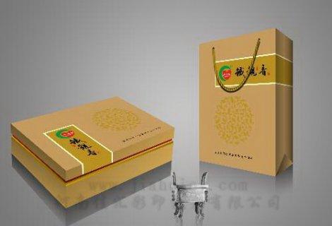 <b>精品茶叶vwin手机版</b>