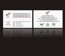 北京乐动体育投注app厂画册制作和画册乐动体育投注app的特征及规定