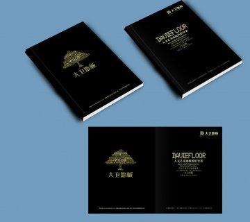 如何做好北京印刷包装盒印刷