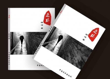 北京乐动体育投注app公司如果保证折页乐动体育投注app的质量?