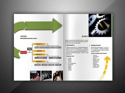 北京印刷公司折页印刷工艺详解