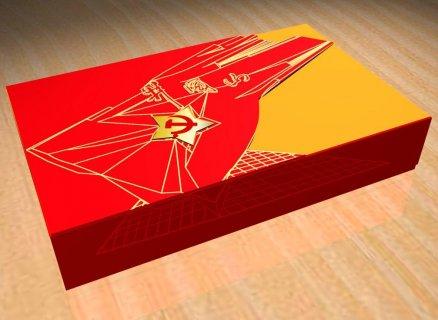 春节礼盒包装设计怎样才有喜庆之风