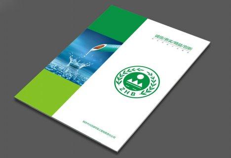 北京印刷厂热转印知识分享