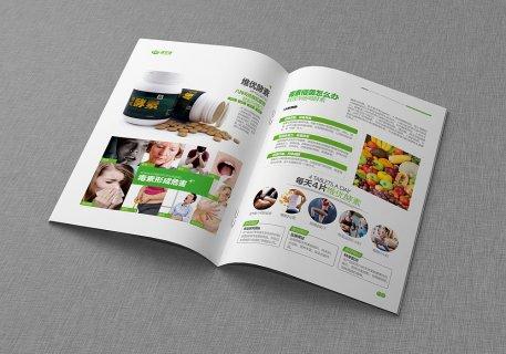北京乐动体育投注app公司的台历发展方向