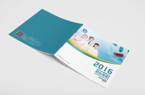 北京印刷过程中常用的色彩管理软件