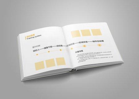 北京印刷公司如何定义画册印刷的质量