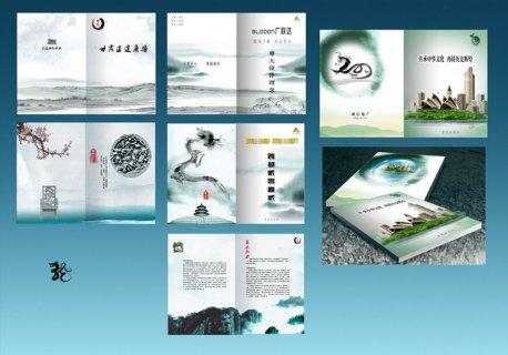 企业样本印刷对纸张的选择要求