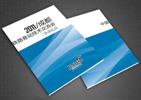 画册印刷设计后需要做哪些印刷准备?