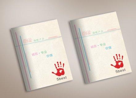 北京乐动体育投注app厂企业样本乐动体育投注app走势