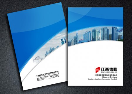 北京乐动体育投注app厂节约用纸问题分析