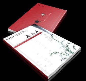 北京宣传册印刷和印刷杂志的详细介绍