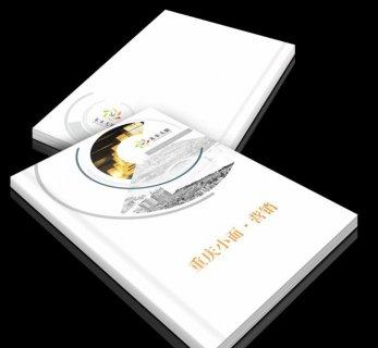 北京包装印刷的发展新要求
