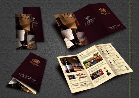 北京画册印刷细节化工作流程解析
