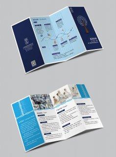 北京画册印刷准备的制作流程是怎样的?