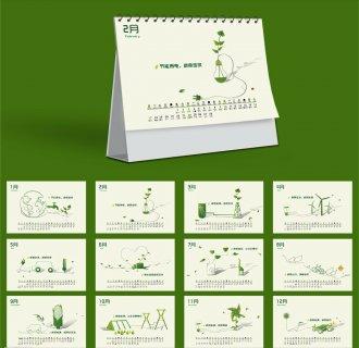 北京画册印刷广告画册印刷质量