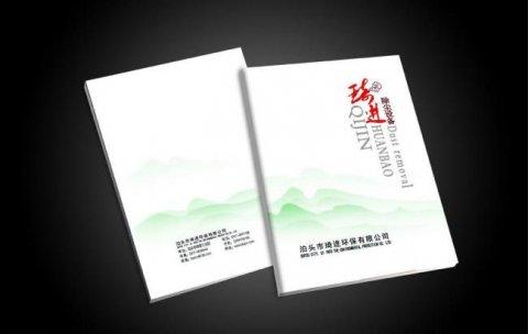 北京印刷企业面对寒冬时的问题