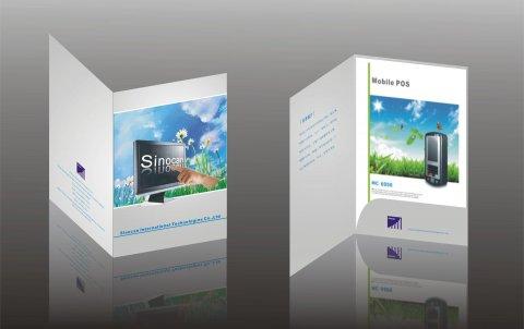 企业宣传册乐动体育投注app设计制作和专业趋势