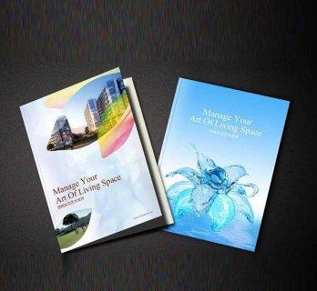 北京画册印刷设计要注意的要点