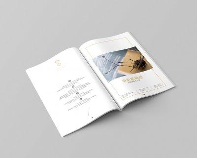 北京印刷公司杂志印刷小知识