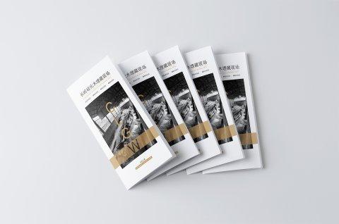 北京画册印刷设计对美工和文案的要求