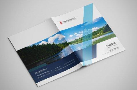 北京画册vwin官方网站公司vwin官方网站画册给企业带来的收益