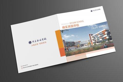 北京vwin官方网站厂使用纸保管诀窍