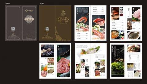 北京数字vwin官方网站与传统vwin官方网站的为难局势