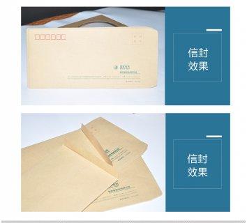 北京印刷公司可以解决很多印刷问题