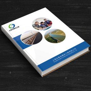 北京画册印刷怎么选择适合的纸张