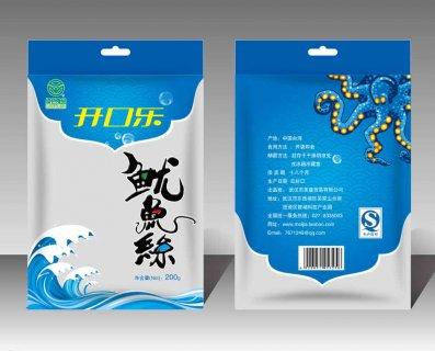 日用品包装设计及牛奶包装设计作用有哪些?