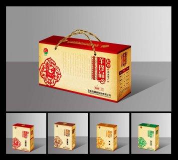 纸品包装设计和苹果包装设计如何实现?