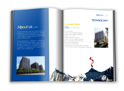 北京印刷公司解析画册印刷需要注意什么?